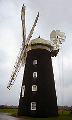 The Windmill, Pakenham